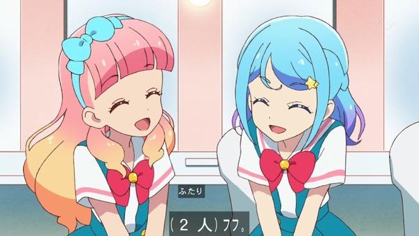 「アイカツフレンズ!」16話感想 (108)