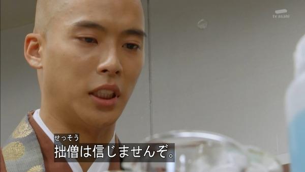 「仮面ライダーゴースト」33話感想 (24)