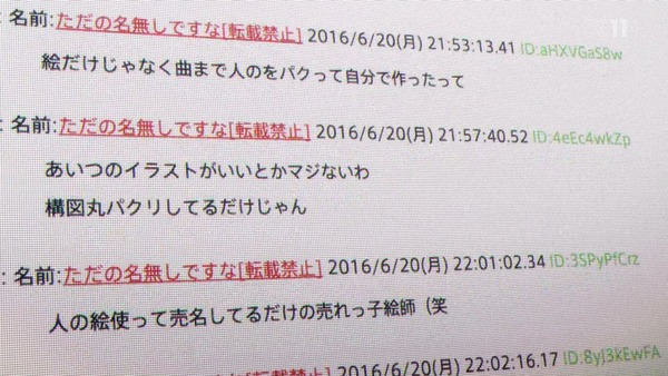 「ReCREATORS(レクリエイターズ)」11話 (67)