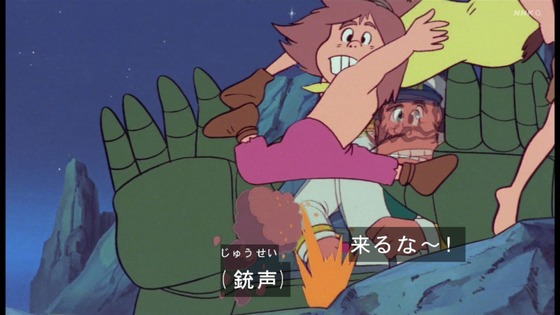 「未来少年コナン」第17話感想 画像 (33)