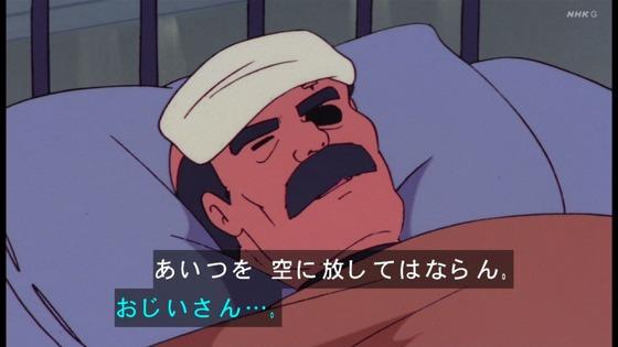 「未来少年コナン」第24話感想 画像 (32)