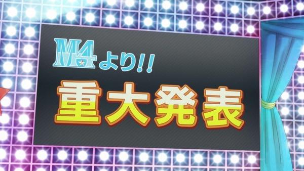 「アイカツスターズ!」第87話 (59)
