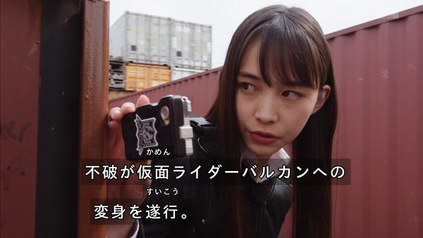 「仮面ライダーゼロワン」第2話感想 (31)