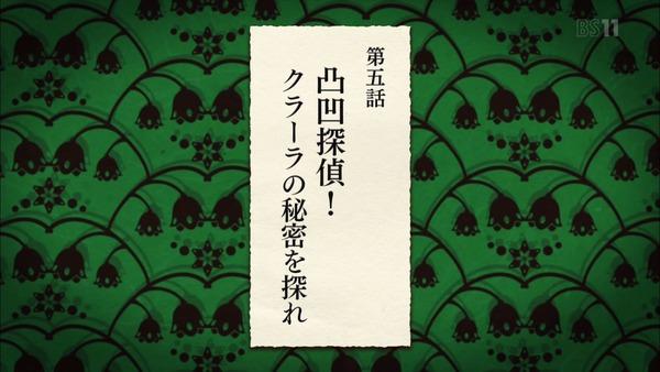 「新サクラ大戦」第5話感想 画像 (7)