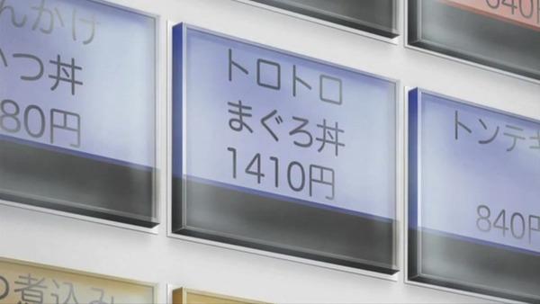「へやキャン△」9話感想 画像 (28)