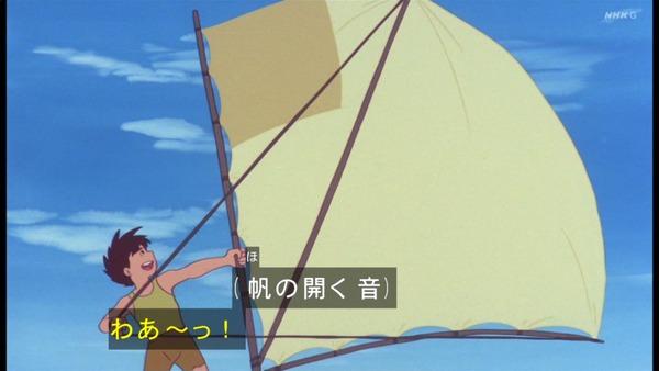 「未来少年コナン」第2話感想 画像  (88)