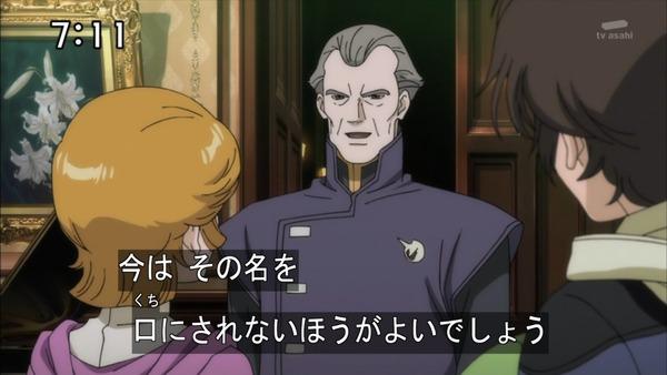 ガンダム UC(ユニコーン)RE0096 2話感想 (17)
