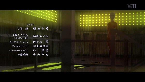 「からくりサーカス」7話感想  (70)