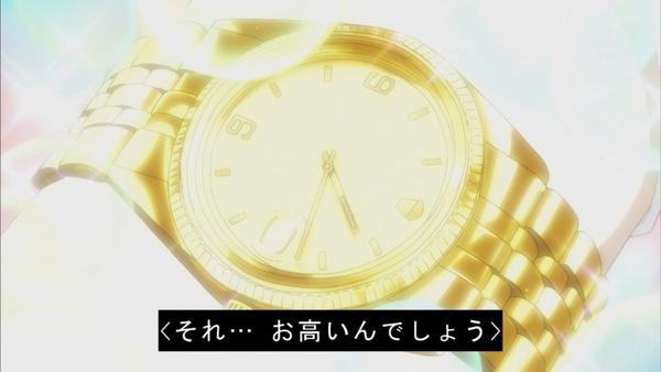 「坂本ですが?」7話感想 (14)