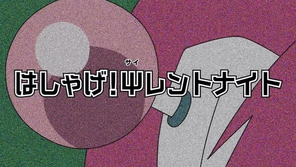 「斉木楠雄のΨ難」 (10)