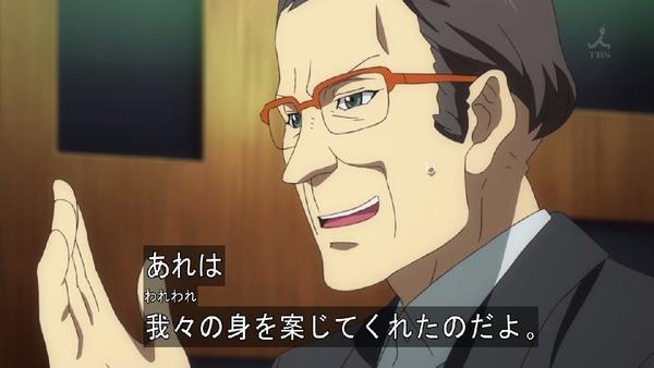 「機動戦士ガンダム 鉄血のオルフェンズ」 (26)