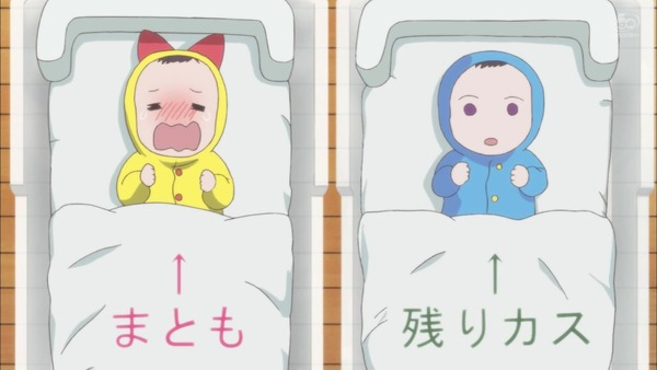 「女子高生の無駄づかい」6話感想 (12)