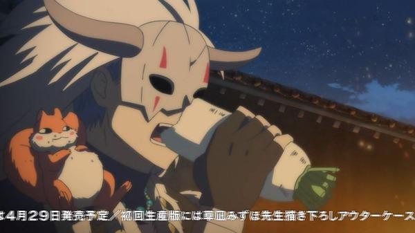 暁のヨナ (127)