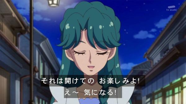 GO!プリンセスプリキュア (56)