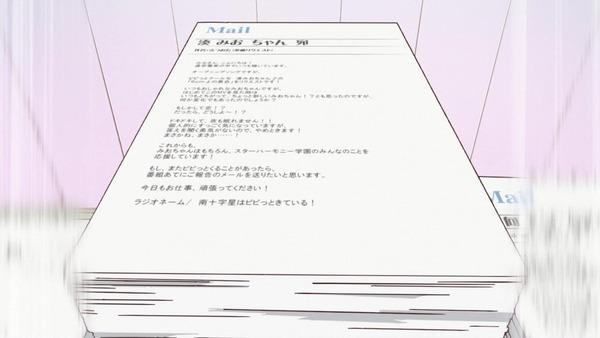 「アイカツフレンズ!」8話感想 (8)