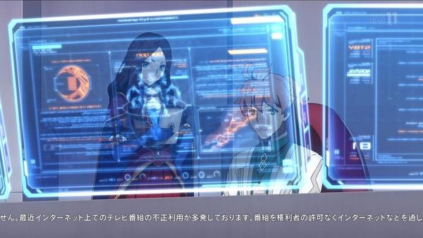 「FateGrand Order」FGO 9話感想 画像 (5)