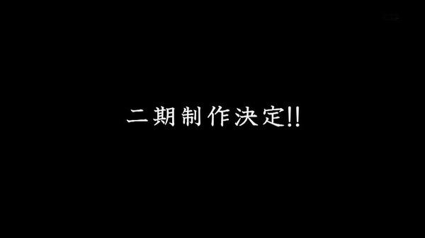 「昭和元禄落語心中」 (1)