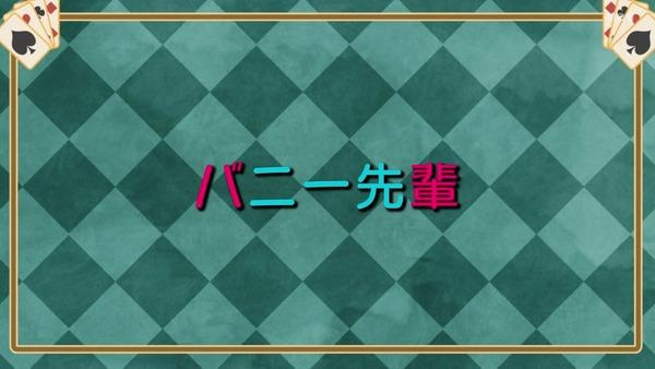 「手品先輩」12話感想 (56)