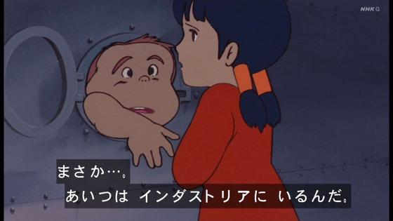 「未来少年コナン」第7話感想 (103)