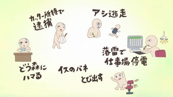 「かくしごと」第10話感想 (28)