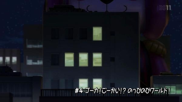 「BanG Dream!(バンドリ!)」2期 4話感想 (40)