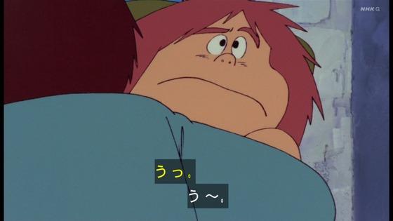 「未来少年コナン」第13話感想 (109)