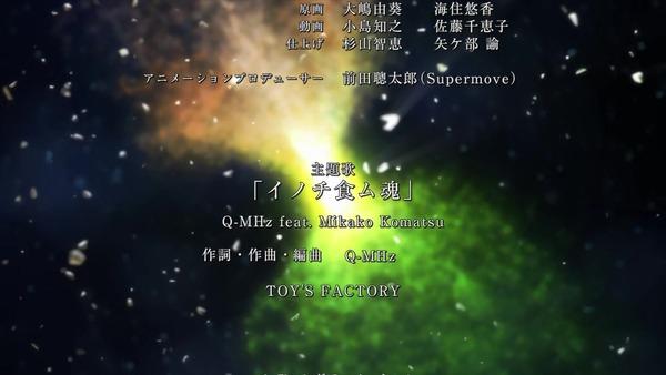 「バビロン」第4話感想 (153)