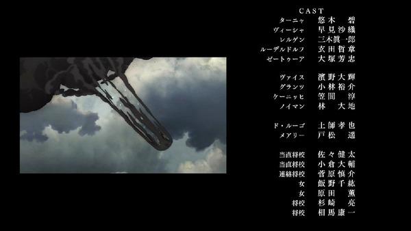「幼女戦記」12話 (27)