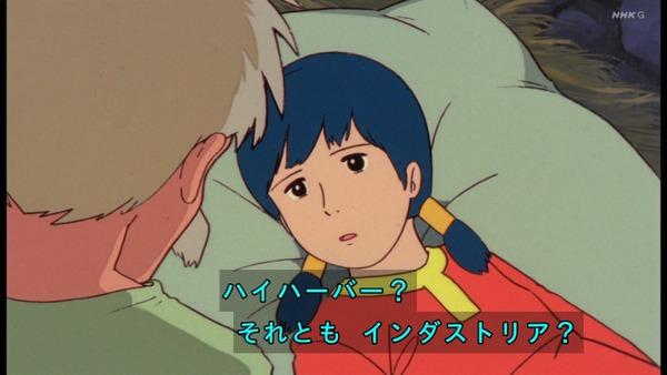 「未来少年コナン」第1話感想 画像 (50)