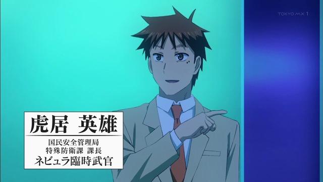 「プラネット・ウィズ」11話感想 (12)