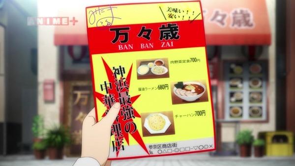「マギアレコード」4話感想 画像 (1)