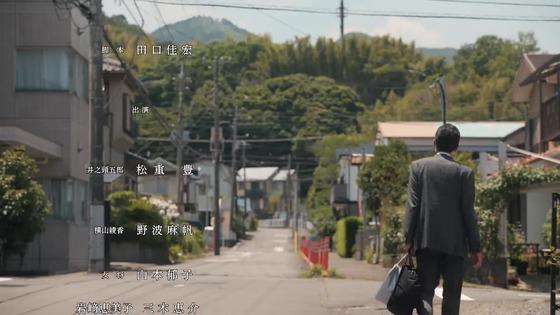 「孤独のグルメ Season9」9期 5話感想 (131)