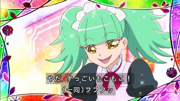 「キラキラ☆プリキュアアラモード」33話 (20)