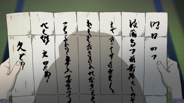 「鬼平 ONIHEI」11話 (3)
