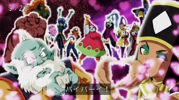「ドラゴンボール超」118話 (48)