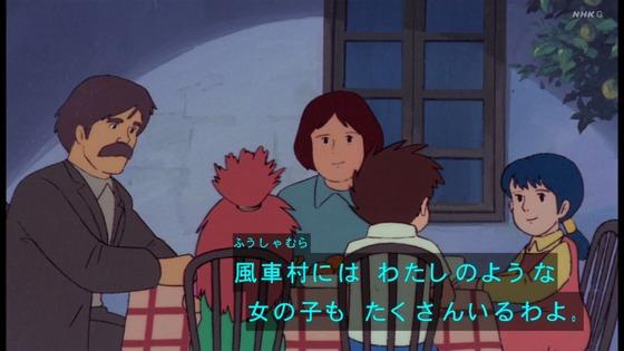 「未来少年コナン」第14話感想  (15)