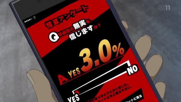 「PERSONA5(ペルソナ5)」特番アニメ『Dark Sun.. (90)