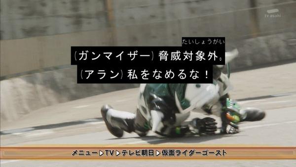 「仮面ライダーゴースト」35話感想 (39)