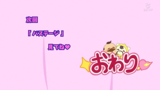 「SHOW BY ROCK!!STARS!!」6話感想 (82)