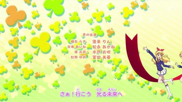 「アイカツオンパレード!」3話感想 (142)