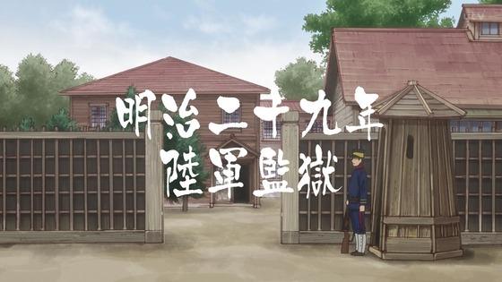 「ゴールデンカムイ」27話(3期 3話)感想  (41)