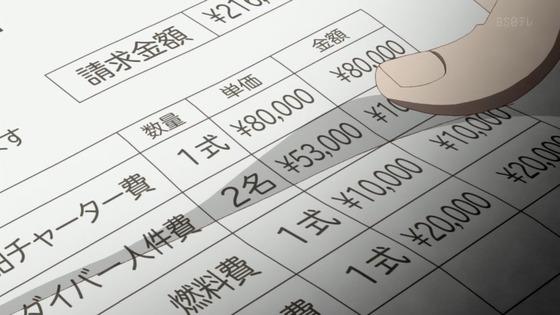 「かくしごと」第11話感想 (53)
