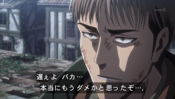 「進撃の巨人」54話感想  (29)