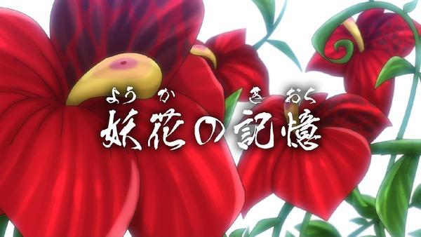 「ゲゲゲの鬼太郎」6期 19話 (66)