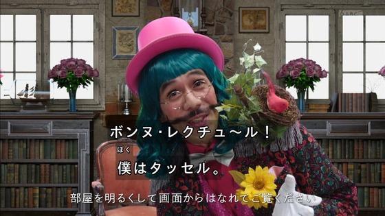 「仮面ライダーセイバー」第3話感想  (1)