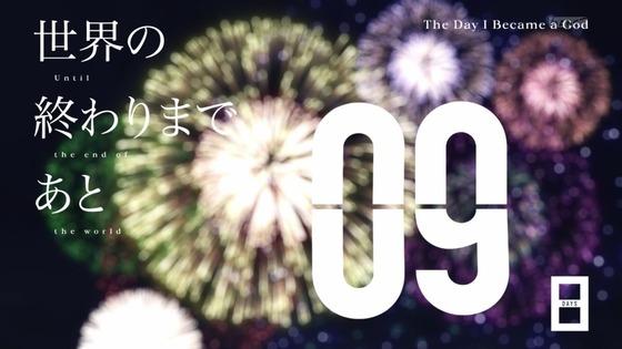 「神様になった日」第6話感想 画像 (66)