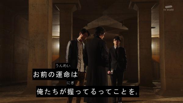 「仮面ライダービルド」30話 (29)