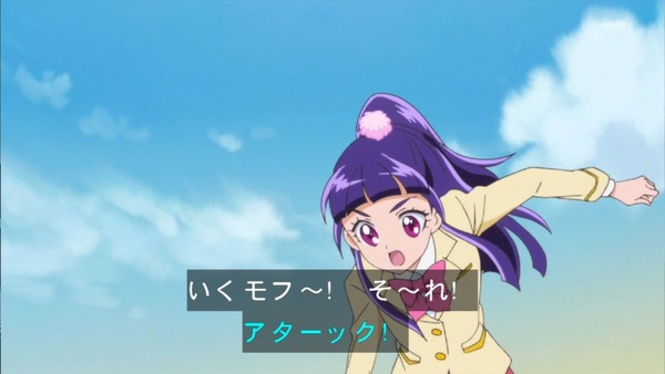 「魔法つかいプリキュア!」第12話感想 (28)