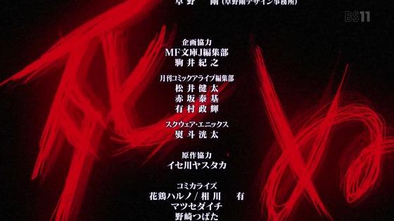 「Re:ゼロから始める異世界生活」2期 2話(27話)感想 (58)