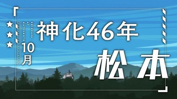 「コンクリート・レボルティオ」14話感想 (20)